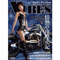 VIBES【バイブズ】 2016年7月号