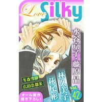 Love Silky Vol.42