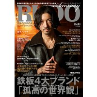 RUDO Accessory Vol.1