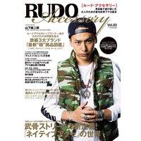 RUDO Accessory Vol.2