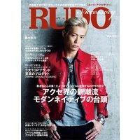 RUDO Accessory Vol.3