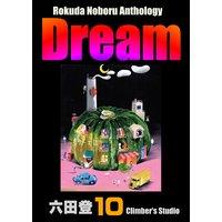 Dream 夢 10 Rokuda Noboru Anthology