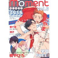 【無料】moment vol.6/2016 summer