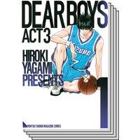 【全巻セット】DEAR BOYS ACT 3