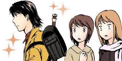 【タテコミ】リコーダーとランドセル 2