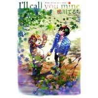 I'll call you mine