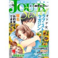 JOUR Sister Vol.16