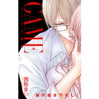Love Jossie GAME〜スーツの隙間〜 story10