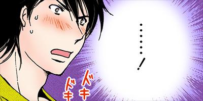 【タテコミ】リコーダーとランドセル 10