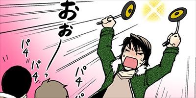 【タテコミ】リコーダーとランドセル 12
