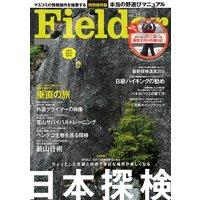 Fielder vol.27