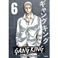 ギャング キング 35