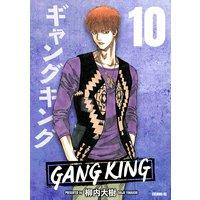 35 ギャング キング 楽天ブックス: ギャングキング(35)