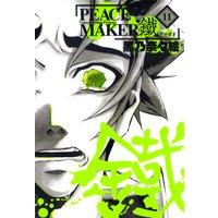 PEACE MAKER 鐵 11巻