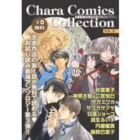 Chara Comics Collection VOL.3