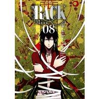 RACK—13係の残酷器械— 8