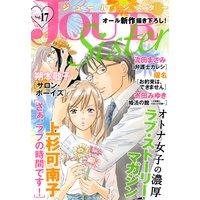 JOUR Sister Vol.17