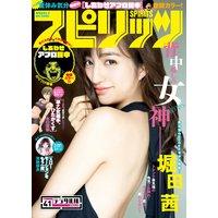 週刊ビッグコミックスピリッツ 2016年41号(2016年9月5日発売)