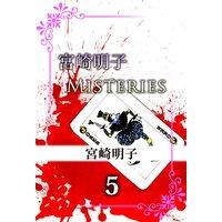 宮崎明子 Misteries5