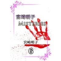宮崎明子 Misteries6
