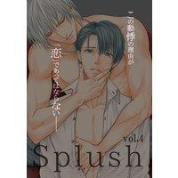 Splush vol.4