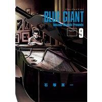 BLUE GIANT 9