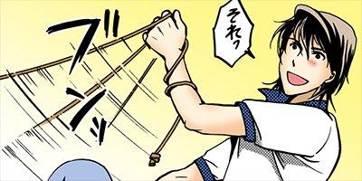 【タテコミ】リコーダーとランドセル 22