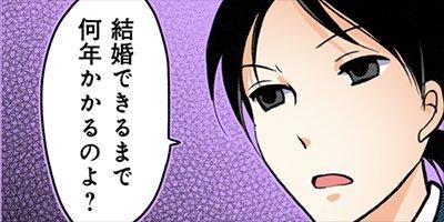 【タテコミ】リコーダーとランドセル 44