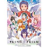 KING OF PRISM by PrettyRhythm 4コマアンソロジー 次世代編