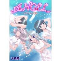 ANGEL ガラスの天使