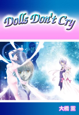 Dolls Don't Cry