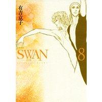 SWAN−白鳥−愛蔵版 8