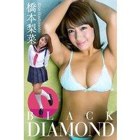 BLACK DIAMOND 橋本梨菜