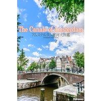 The Canals of Amsterdam アムステルダム運河大図鑑