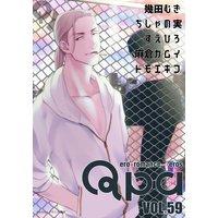 Qpa vol.59〜キュン