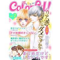 Colorful! vol.7