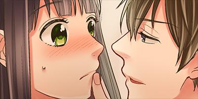 【タテコミ】キスまで、あと1秒。 10