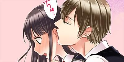 【タテコミ】キスまで、あと1秒。 14