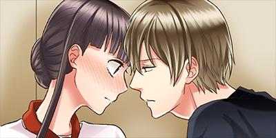 【タテコミ】キスまで、あと1秒。 16