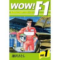 WOW!F1