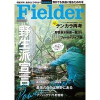 Fielder vol.28