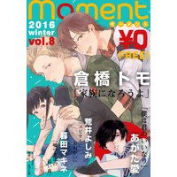 【無料】moment vol.8/2016 winter