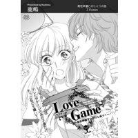 【バラ売り】Love Game〜若手声優をひとりじめっ!〜