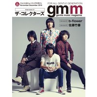 Gentle music magazine vol.34