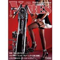 VIBES【バイブズ】 2017年1月号