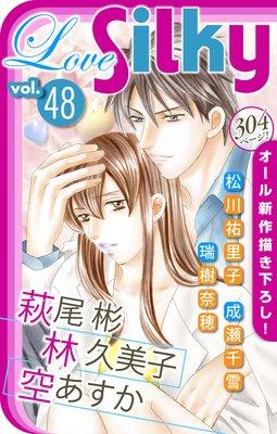 Love Silky Vol.48
