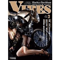 VIBES【バイブズ】 2017年2月号