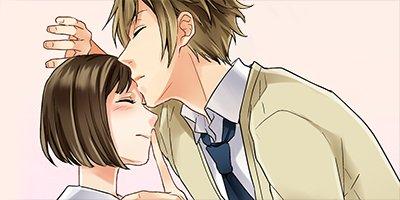 【タテコミ】ハダカの恋しよ? 6