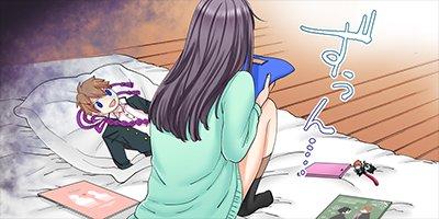 【タテコミ】腐女子、うかつにも3次元に恋をする。 3
