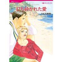 ハーレクインコミックス セット 2017年 vol.48
